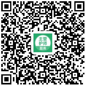 扫码下载主管护师题库APP