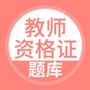 nb88新博官方网站下载资格题库APP